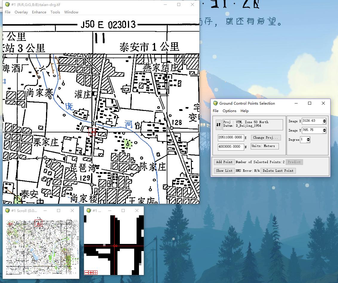 811遥感原理与应用_遥感原理与应用-自定义坐标系与遥感影像校正 - 臾离博客